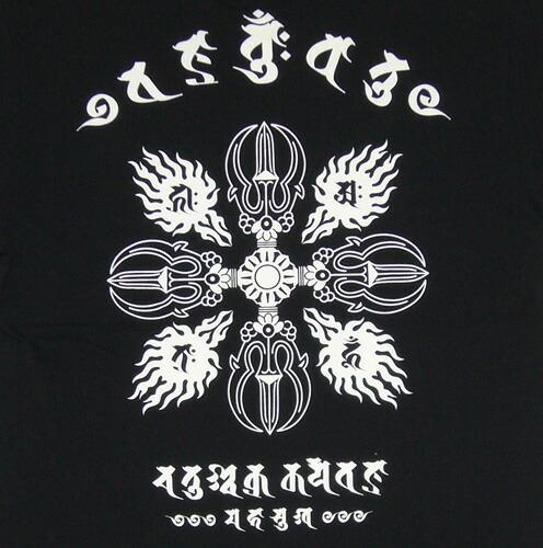 梵字 長袖Tシャツ 金剛羯磨黒背中 画像