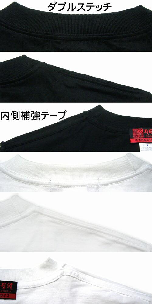 梵字 長袖Tシャツ 衿