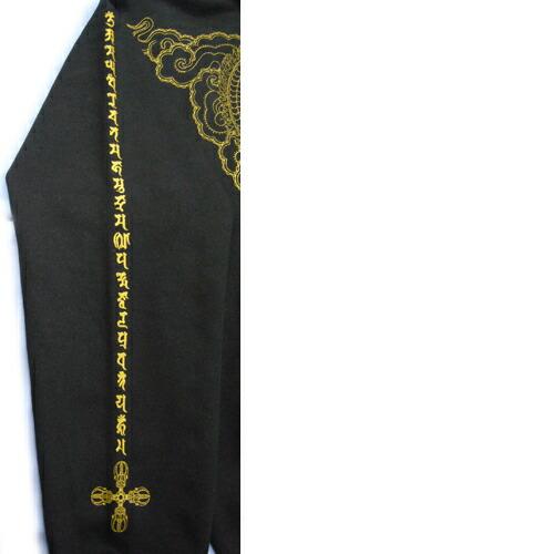 袖の梵字の 画像