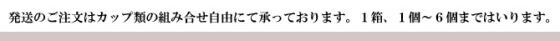 くずもち/くず餅/船橋屋/東京土産くず餅/低カロリー/寒天/黒蜜/ギフト/贈り物/和菓子