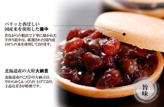 船橋屋/東京土産/暑中見舞い/残暑見舞い/和菓子
