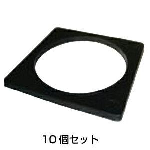 コーンヘッド(コーン用おもり) 10個セット