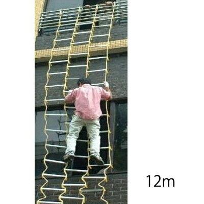 三列アルミ縄ばしご