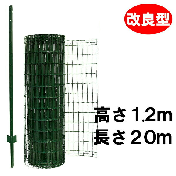 カンタン金網フェンス改良型