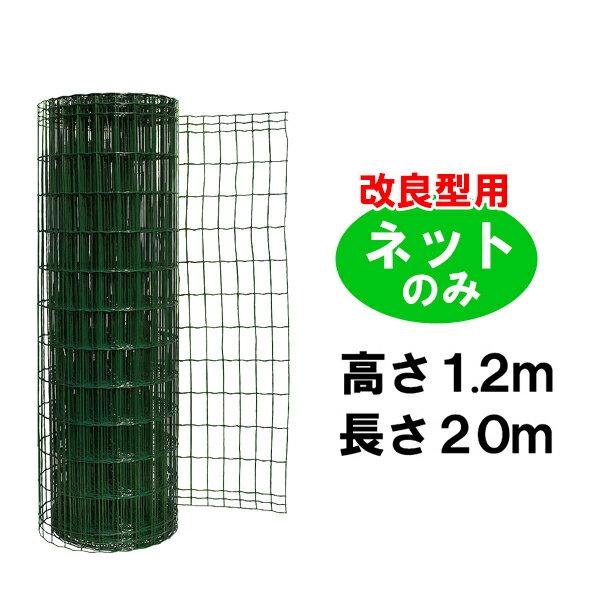 1200金網