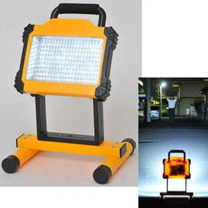 充電式LED投光器