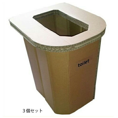 組み立て式ダンボールトイレ