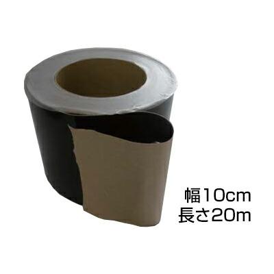 専用施工テープ