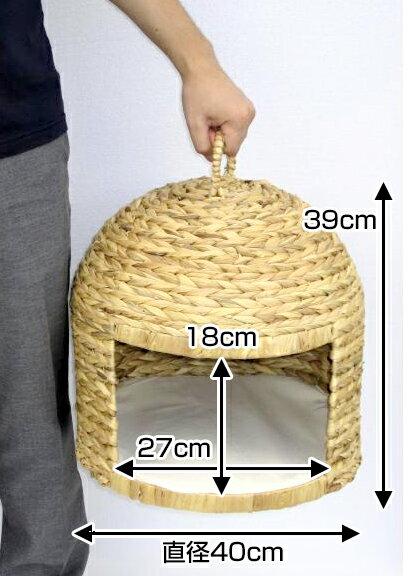 直径40×高さ39cm