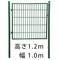 1.2×1m