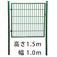 1.5×1m