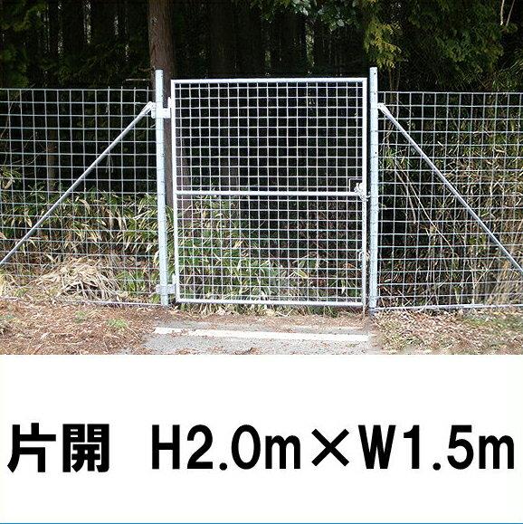 H2.0×W1.5