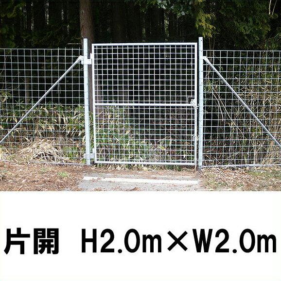 H2.0×W2.0