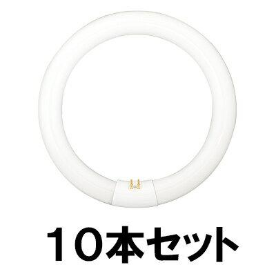 交換ランプ