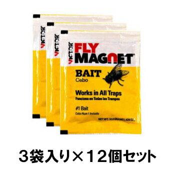 誘引剤3袋×12個セット