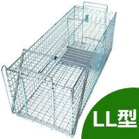 保護器 LL型