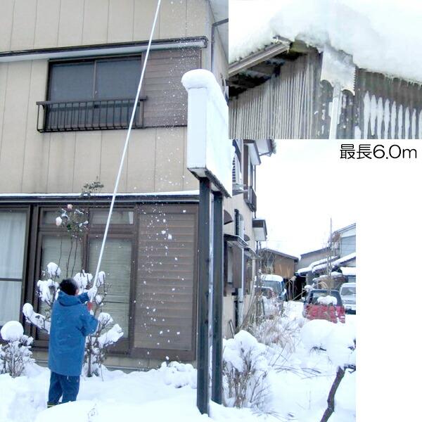 屋根の雪庇と雪下ろし