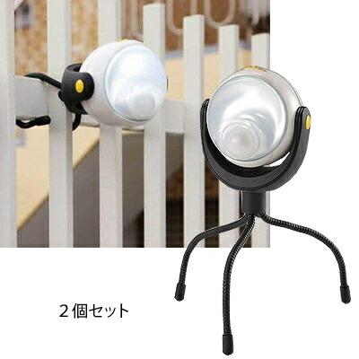 人感センサーライト LED