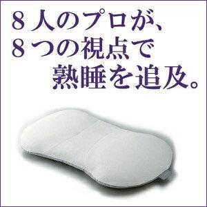 枕 まくら