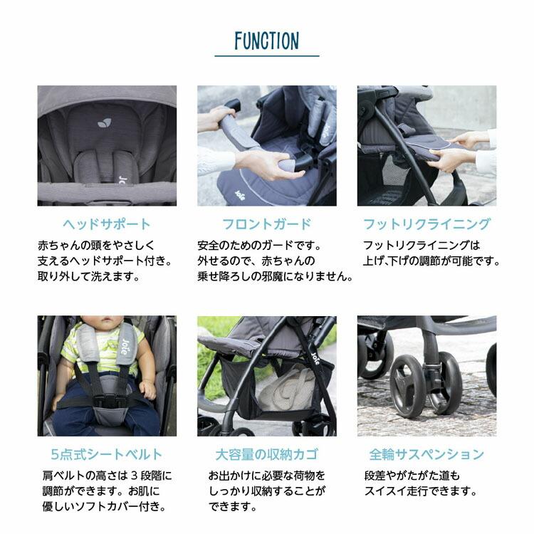 ベビーカーバギー乳母車対面式背面式折りたたみJoieベビーカーミルスブレーキシステムJoie