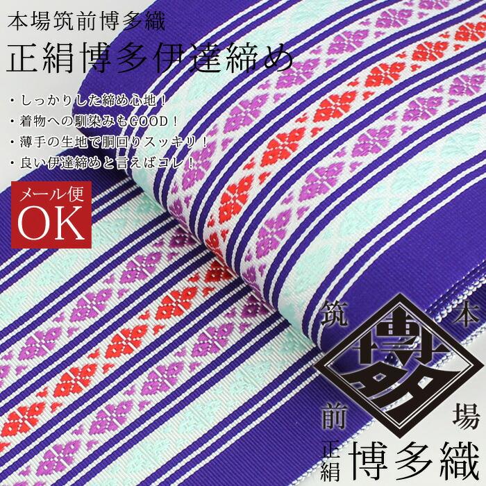 本筑青03