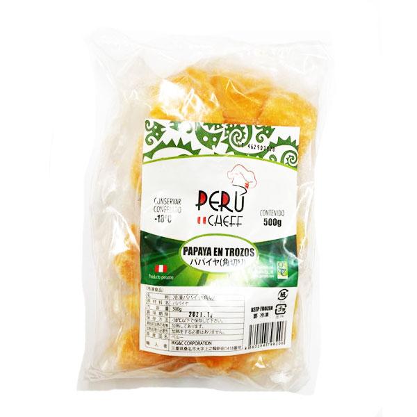 パパイア 果実 冷凍 500g ペルーシェフ