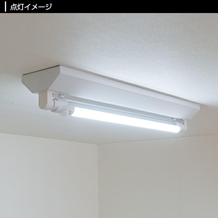led蛍光灯20W形人感センサー05