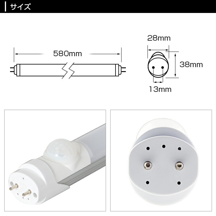 led蛍光灯20W形人感センサー06