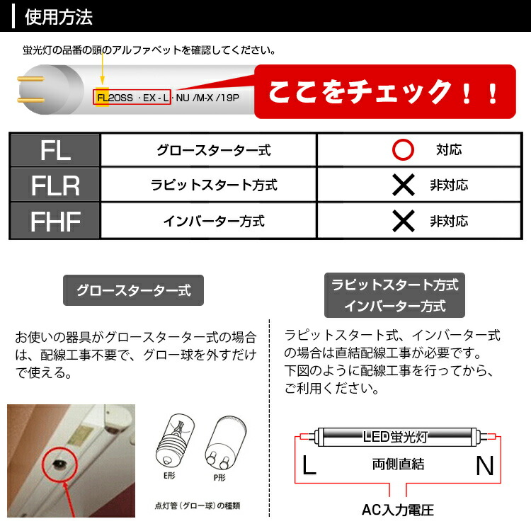 led蛍光灯20W形人感センサー07