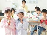 保育園・幼稚園・学校向けの食器
