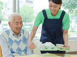 高齢者施設向けの食器