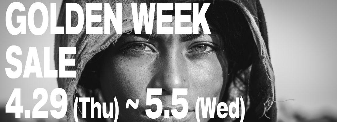 gw goldenweek ゴールデンウィーク