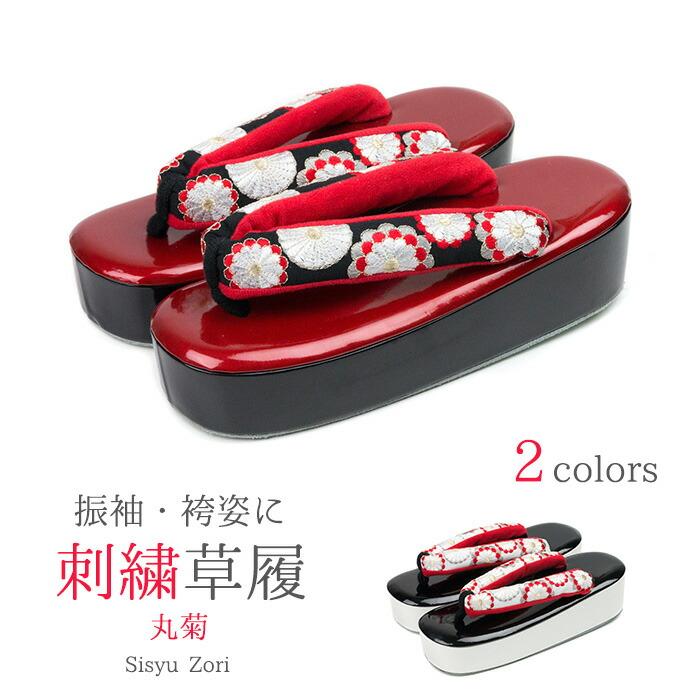 丸菊刺繍草履