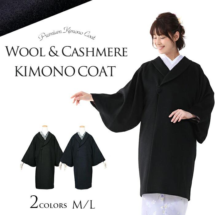 女性用カシミヤ混着物コート