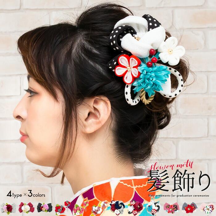 髪飾り 20W A