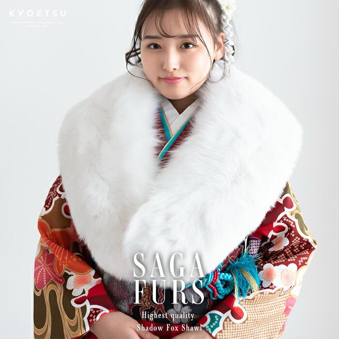 SAGA FURS / 白