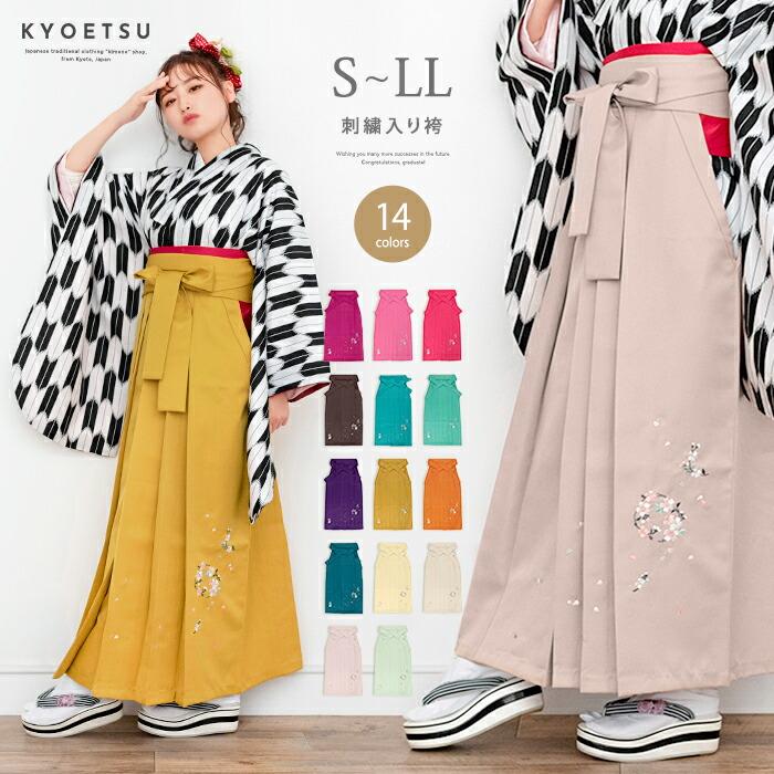 10色桜刺繍袴