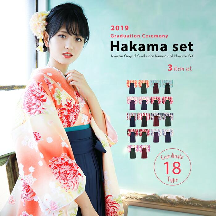 袴ブーツ 袴 ブーツ 編み上げ 卒業式 編み上げブーツ 黒/茶/焦茶 9ホール