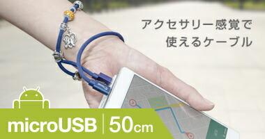 VSRT050