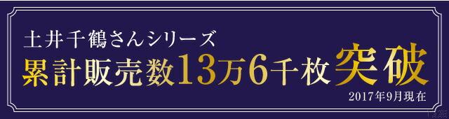 土井さんのボディーサポートブラキャミ プレミアム