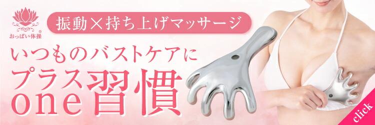 神藤先生の美乳ハンドPull-Full プルフル