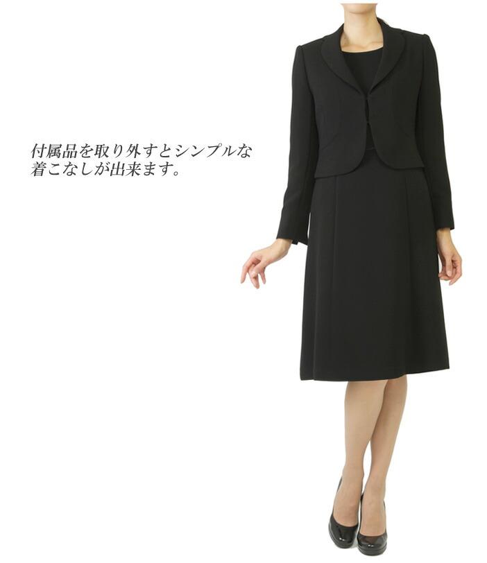 京都スタイル ブラックフォーマル(喪服・礼服) アンサンブル フォーマルスーツ 5〜23号
