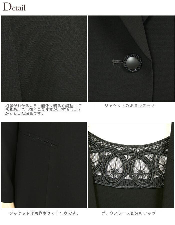 京都スタイル 喪服 ブラックフォーマル 夏用 パンツスーツ スリーピース 前開き 11~17号
