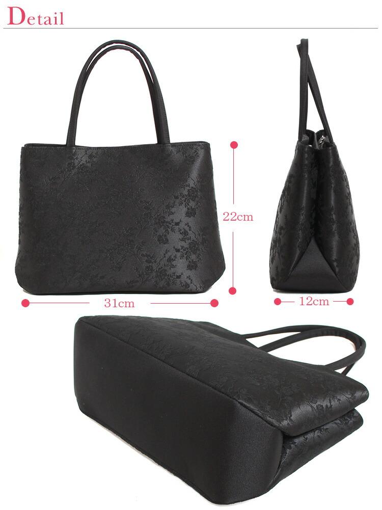 京都スタイル ブラックフォーマル(喪服・礼服) バッグ フォーマル バッグ 手提げバッグ