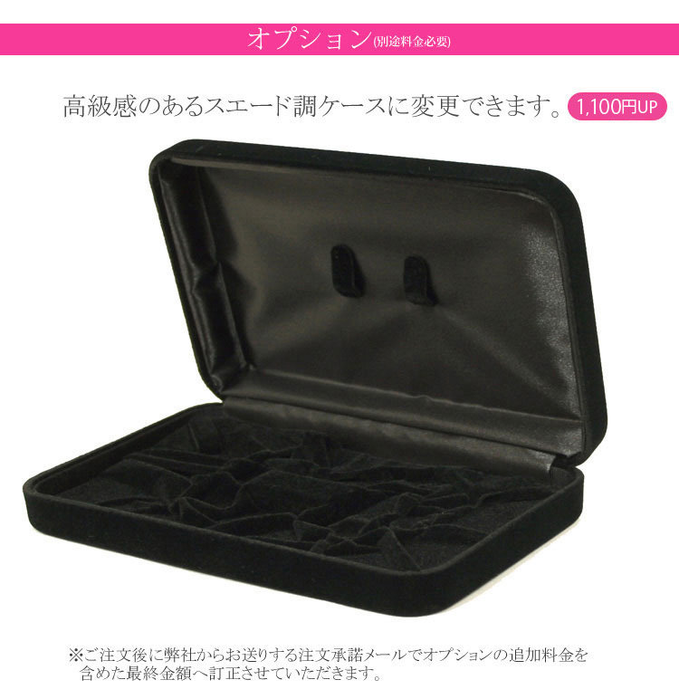 京都スタイル 日本製 貝パール ネックレス イヤリング ピアス 真珠 パール ネックレス 8mm 結婚式 葬式 入学式 法事