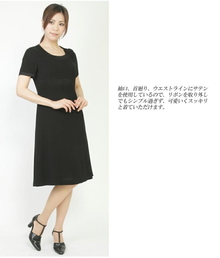 京都スタイル ブラックフォーマル(喪服・礼服) アンサンブル フォーマルスーツ 3〜15号