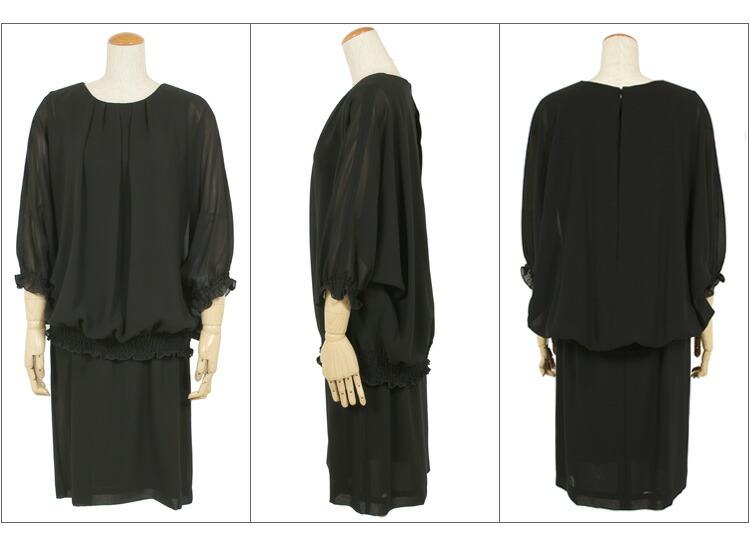 京都スタイル ブラックフォーマル(喪服・礼服) ワンピース 夏用 サマー フォーマルスーツ M〜L