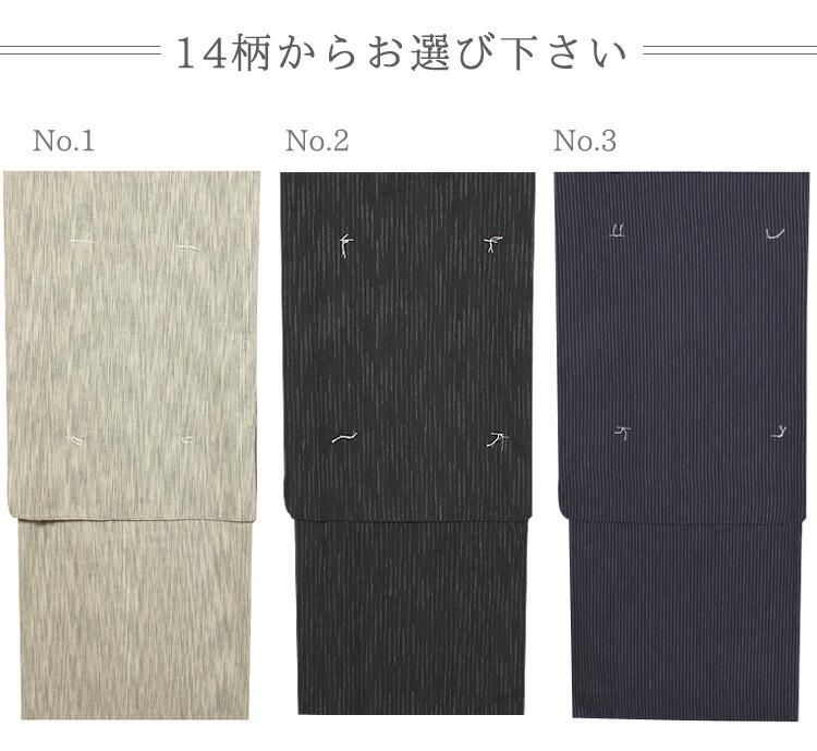 京都スタイル 浴衣 メンズ 大きいサイズ 男性 ゆかた 3L 4L 5L