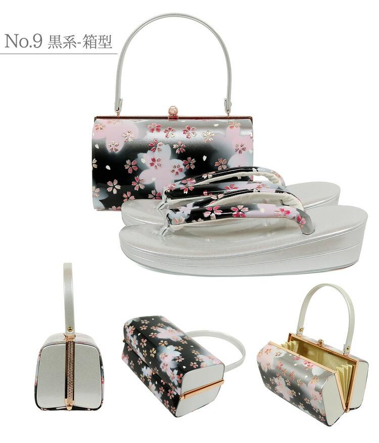 京都スタイル 草履バッグセット M L LL 3L ぞうりバッグ 草履 バッグ 大きいサイズ 振袖 成人式 結婚式