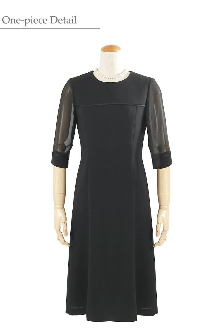 京都スタイルのブラックフォフォーマル(喪服・礼服) アンサンブル フォーマルスーツ 7〜15号